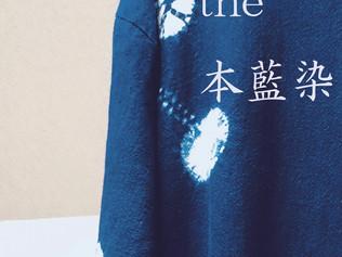 新宿タカシマヤに出展 4月21日(水)→27日(火)