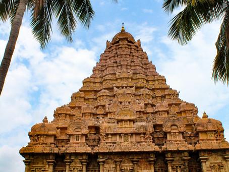 Brihadeeswara Temple, Gangaikonda Cholapuram