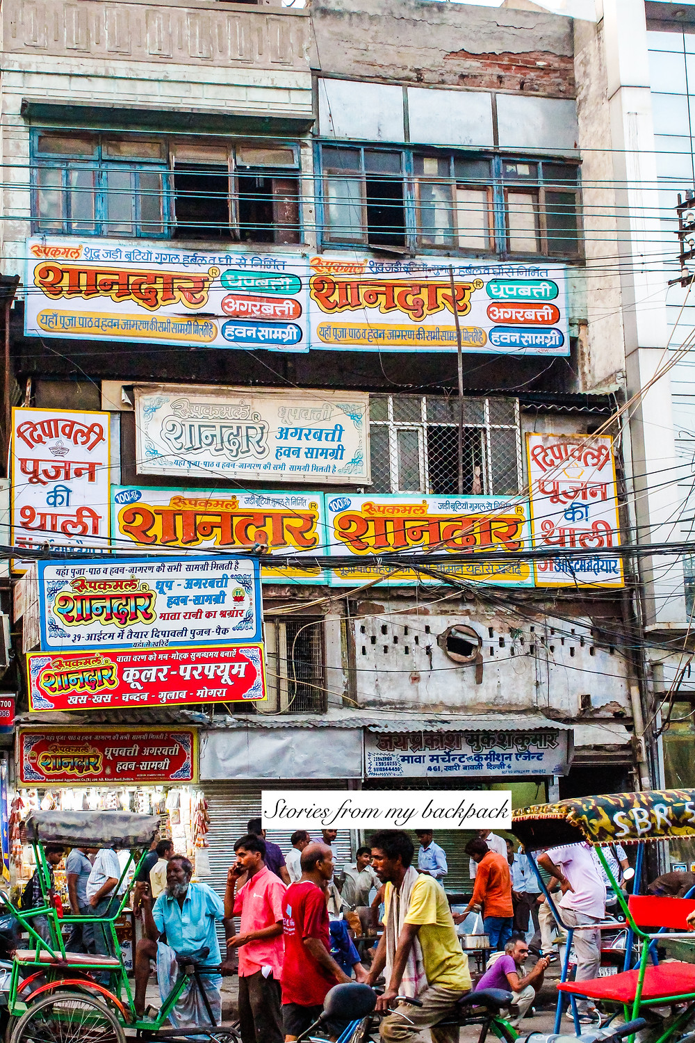 things to do in Delhi, New Delhi sightseeing, must see places in New Delhi, Chandni Chowk, shopping in New Delhi