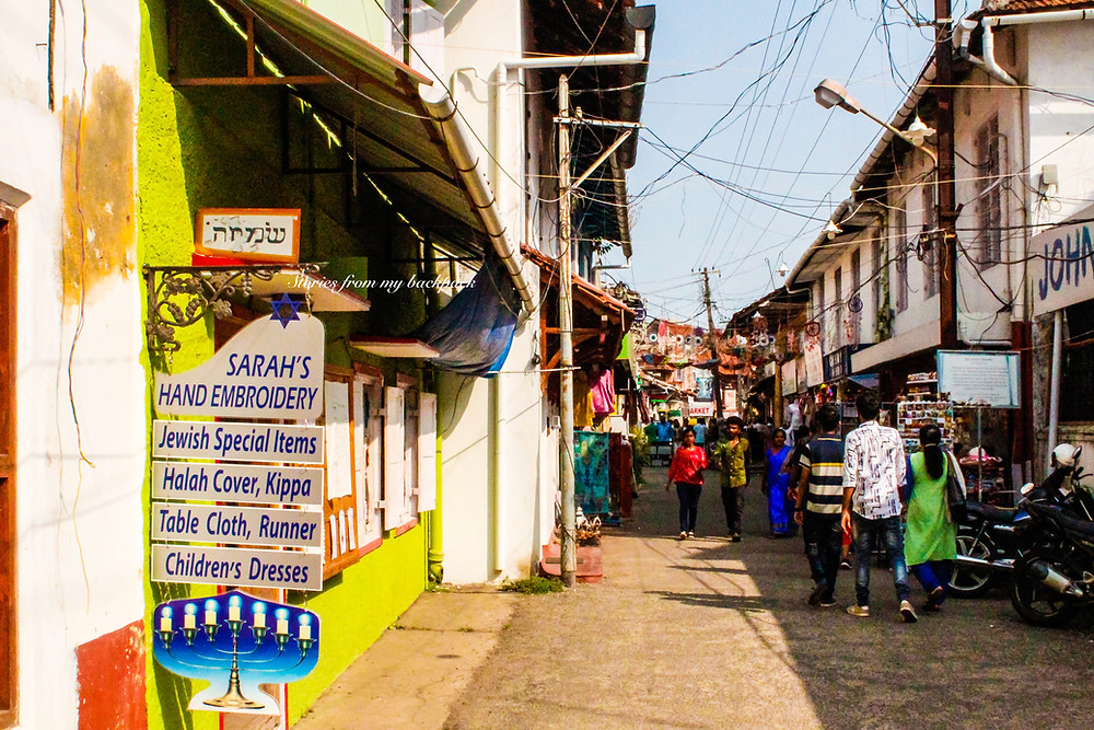 Jew street, jewish synagogue, things to do in jew street kochi, kochi jew street, Paradesi Synagogue, hotels in fort kochi, hostels in fort kochi