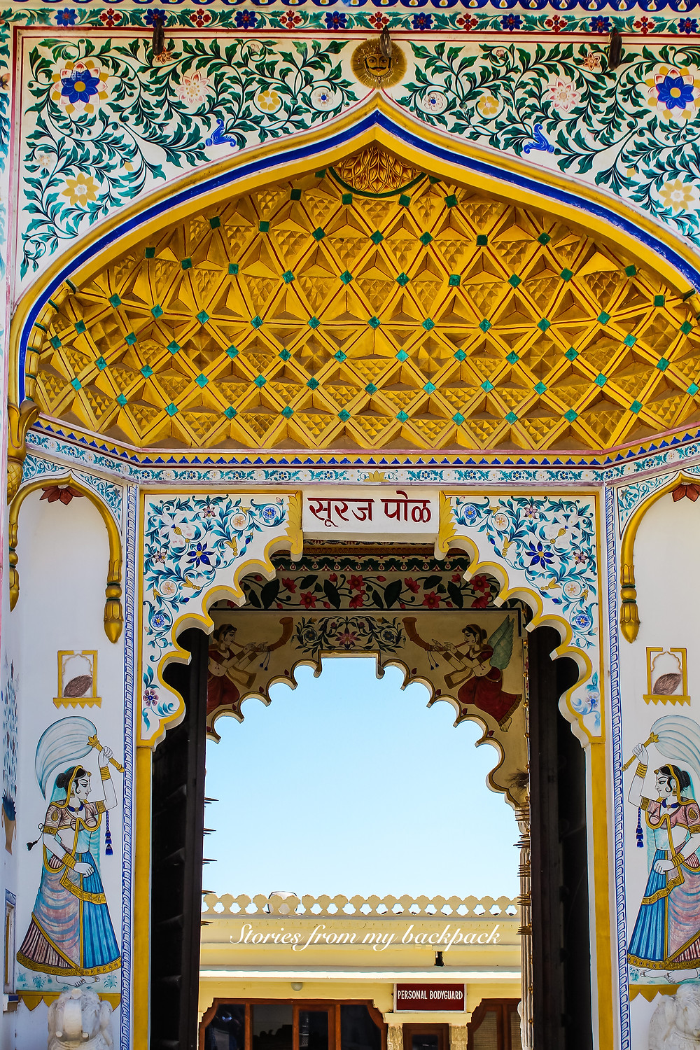 City palace Udaipur, offbeat things to do in Udaipur, things to do in Udaipur, sightseeing in Udaipur
