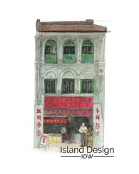 Singapore – Old shop – watercolour artwork