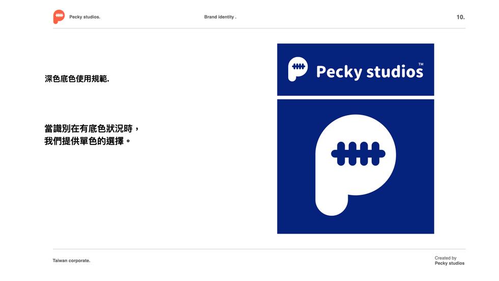 peckystudiosguideline.009.png