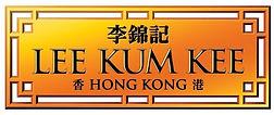 Lee Kum Kee.JPG