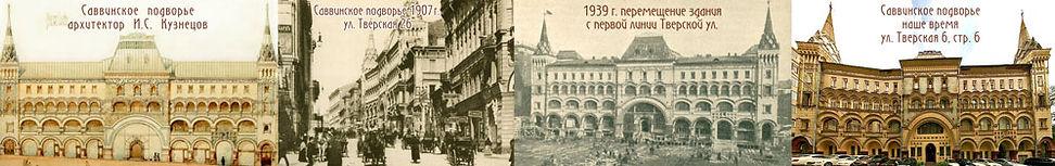Багетная мастерская Мосток на Тверской Москва
