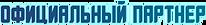 logo_partner_site_03_2.png