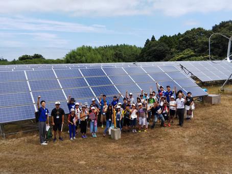 自然エネルギーツアー
