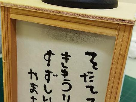 【報告】エコ端会議@納涼マルシェ7月27日(土)