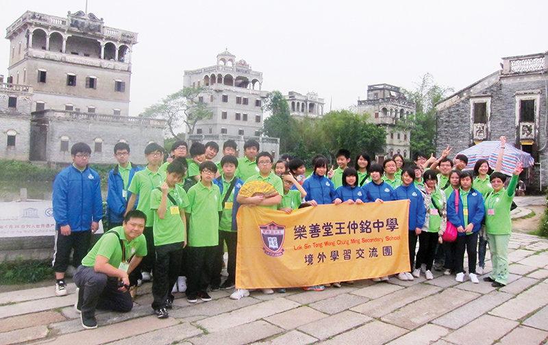 2012 - 境外學習計劃