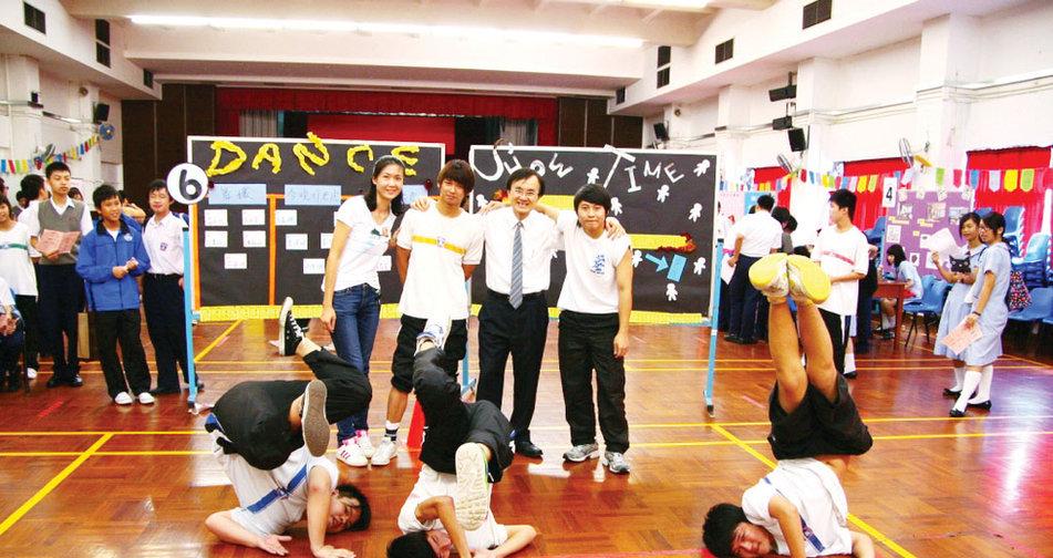 2009 - 新高中綜合藝術校本課程.jpg