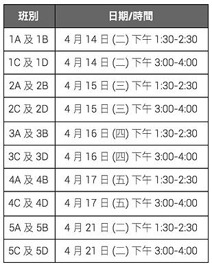 Screen Shot 2020-04-03 at 3.24.57 PM.png