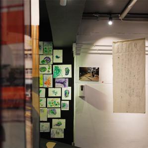 【Gallery】《逍遙・字在水彩間》展覽