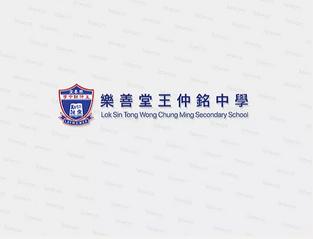 19-20年度法團校董會家長校董選舉結果