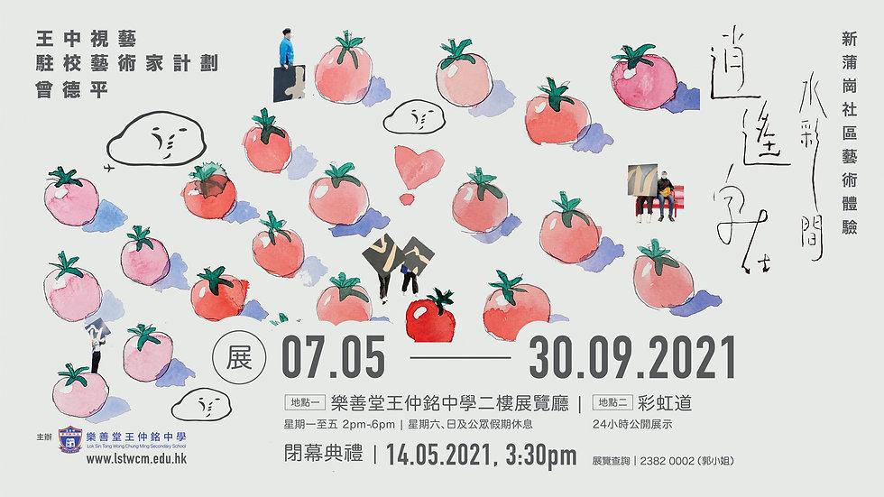 website-banner-cover_opf.jpg
