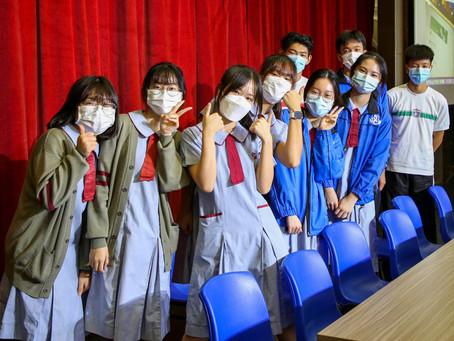 恭喜AIR 成為今屆學生會!