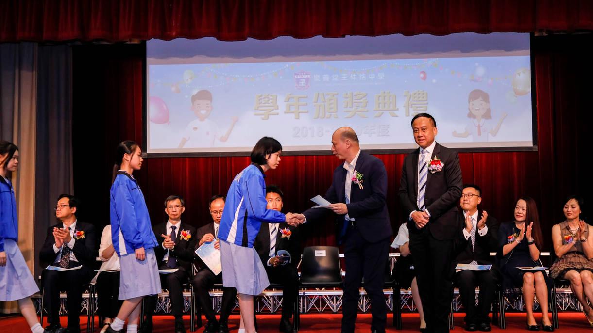 2018-2019 學年頒獎典禮