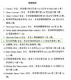 【重要通告】曾到過新蒲崗越秀廣場「新光宴會廳」飲茶或進行其他活動,請根據政府刊憲要求,於星期二或之前進行檢測