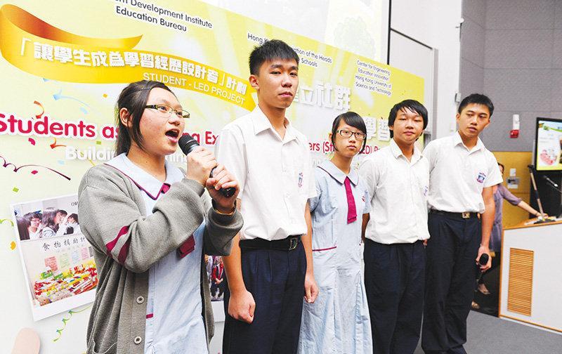 2009 - 讓學生成為學習經歷設計者