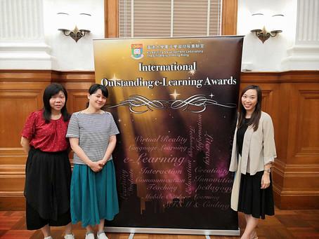 國際傑出電子教學獎喜獲銅獎