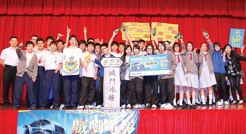 2008 - 戲劇教育2(s).jpg