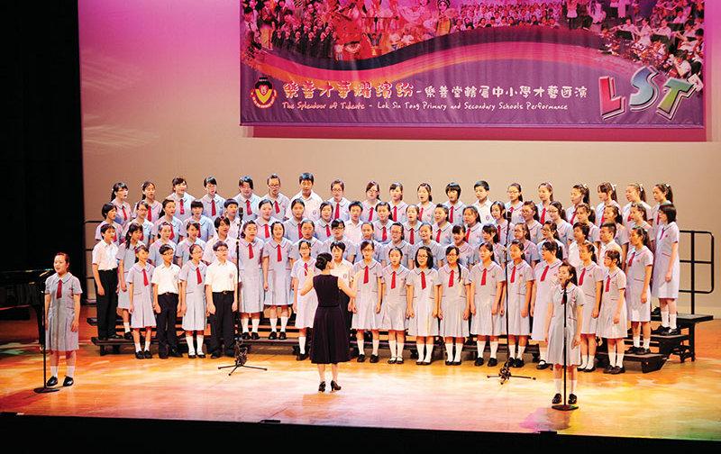 2013 - 樂善才華耀繽紛