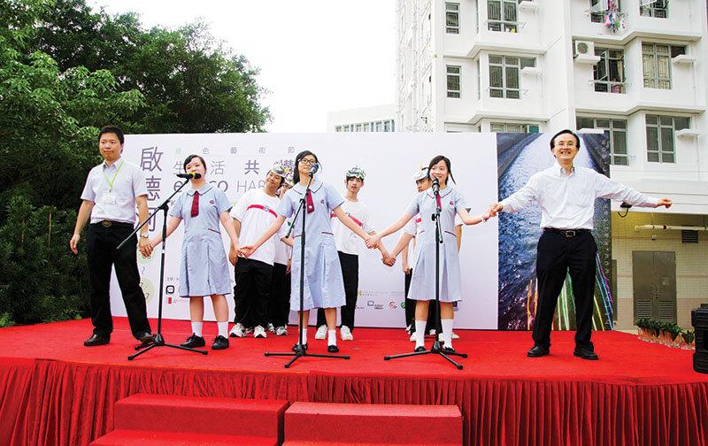 2012 - 啟德河綠色藝術節