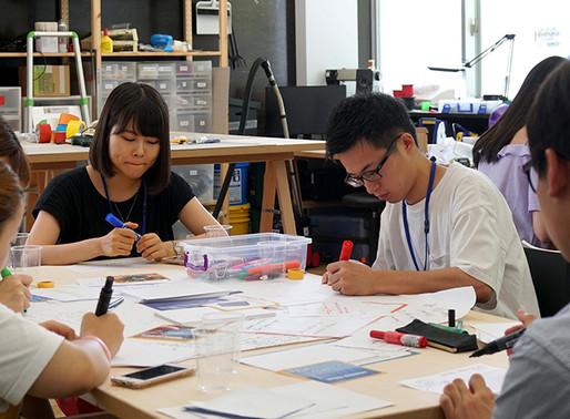 Kashiwa Open Day Workshop October 26/27 - 柏キャンパス一般公開ワークショップ 10月26日/27日