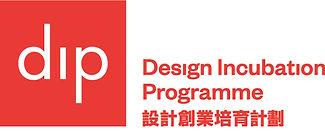 DIP Logo.jpg