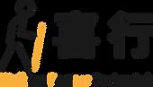 Walking Partner Logo.png