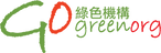 GOgreenorg_Logo.png