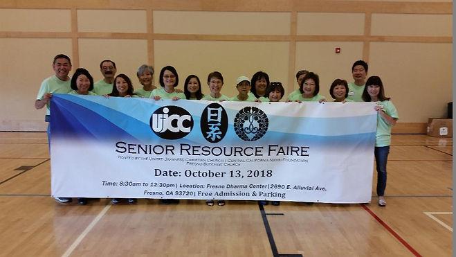 sr resource fair group pic.jpg