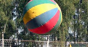 Гигантский волейбол Green Beach «Троицкое»