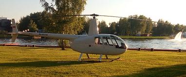 Аренда вертолета Green Beach «Троицкое»