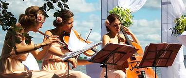 Оркестр на мероприятие Green Beach «Троицкое»