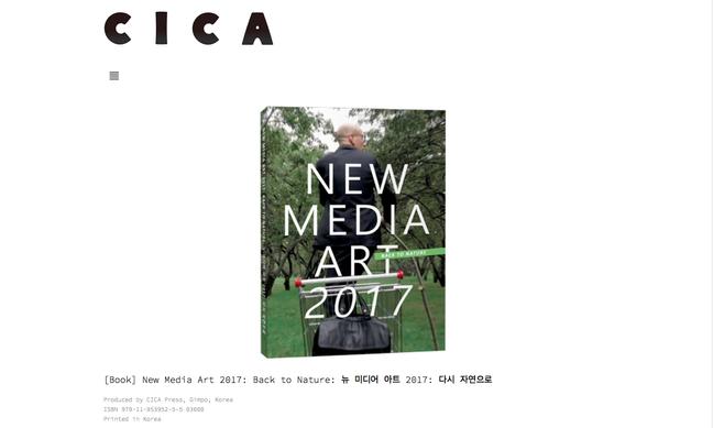CICA GALLERY - NEW MEDIA ART