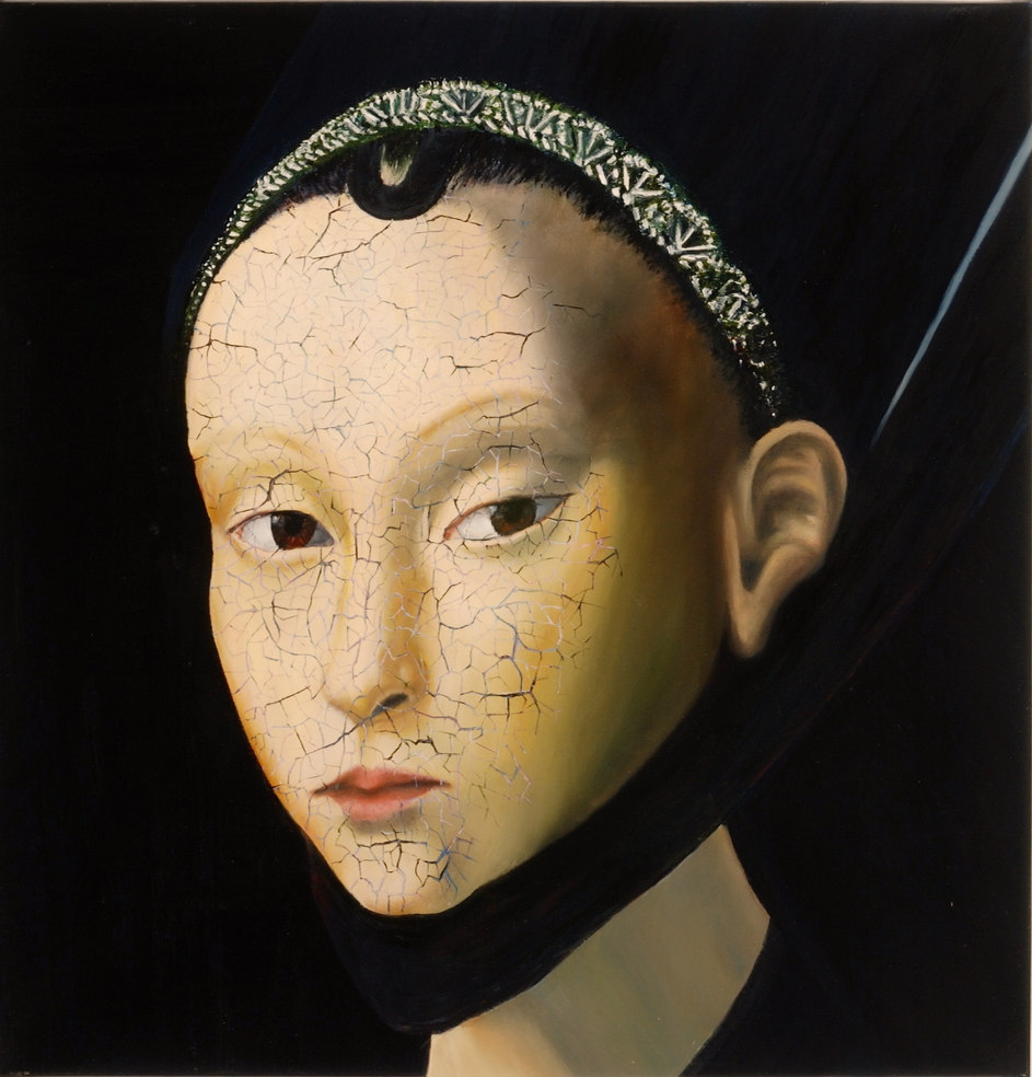 New Eyes 1560