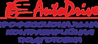Академия Высшего Водительского Мастерства