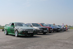 Академия водительского мастерства