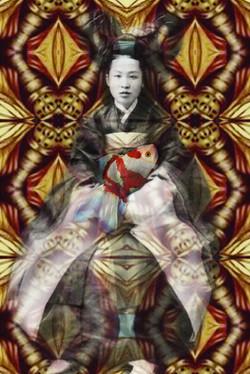 Holy Geisha
