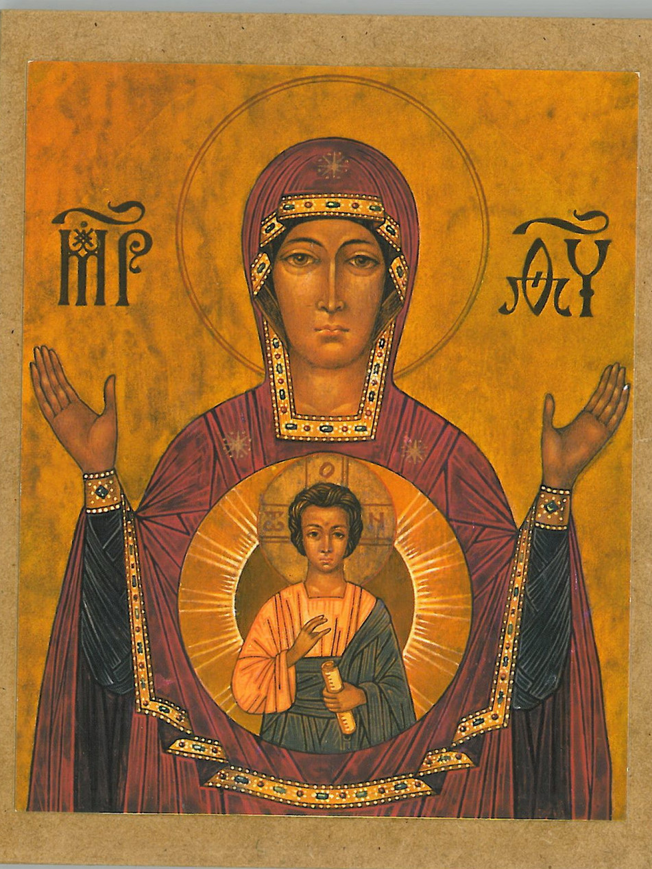 ICON - VIRGIN OF THE SIGN