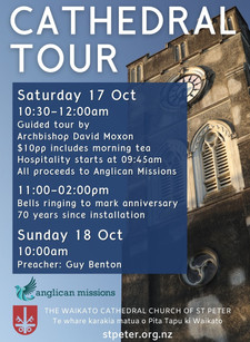 Cathedral Tour 17 Oct 2020