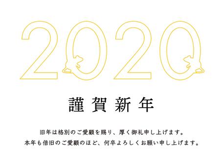2020年 エアコンフェーガーから新年のご挨拶