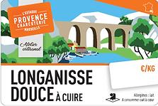 Longanisse douce.png