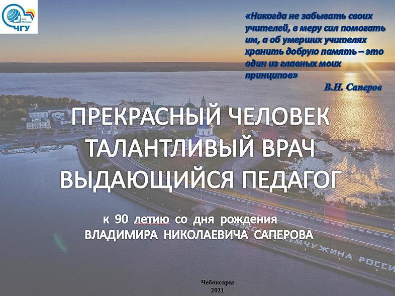 2021-09-29_21-17-05.jpg
