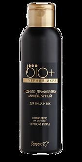 Micelarni odstranjivač šminke -BIO+ Crni kavijar- 150ml