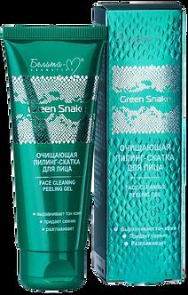 Peeling gel za čišćenje lica -Zelena zmija- 75g