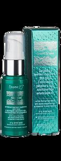 Lifting serum za lice sa peptidom zmijskog otrova -Zelena zmija- 30g