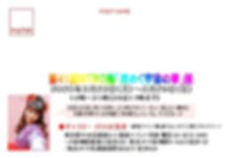 DM(表).jpg
