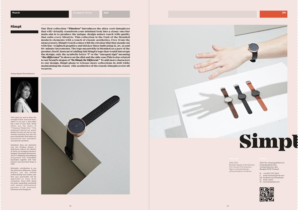 SIMPL // DESIGNER'S ROOM 2016