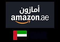 Amazon United Arab Emirates